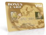 Chez Bonus Card : Payez 24 CHF la première année et recevez chez Zalando un bon de 50 CHF