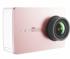Caméra d'action YI 4K + boîtier étanche chez digitec