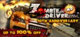 Le jeu vidéo Zombie Driver HD gratuit chez Steam (Sur PC)