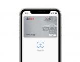 Chez UBS : 500 CHF sous forme de points KeyClub lors de l'ouverture d'un package bancaire avec Apple Pay